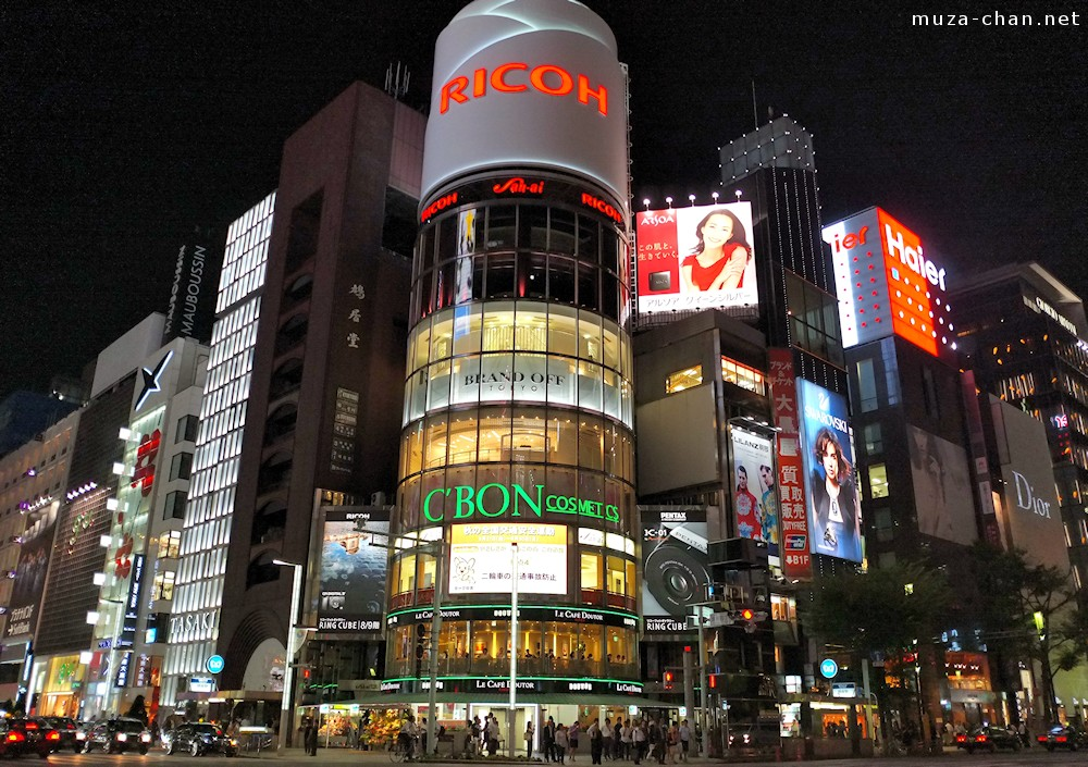 Neon Lights Wallpaper Hd Night Time In Ginza San Ai Building