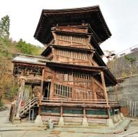 Unique Japanese, Japanese Architecture, Japan Architecture ...