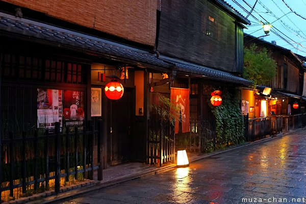Red Anime Wallpaper Kyoto Gion By Night