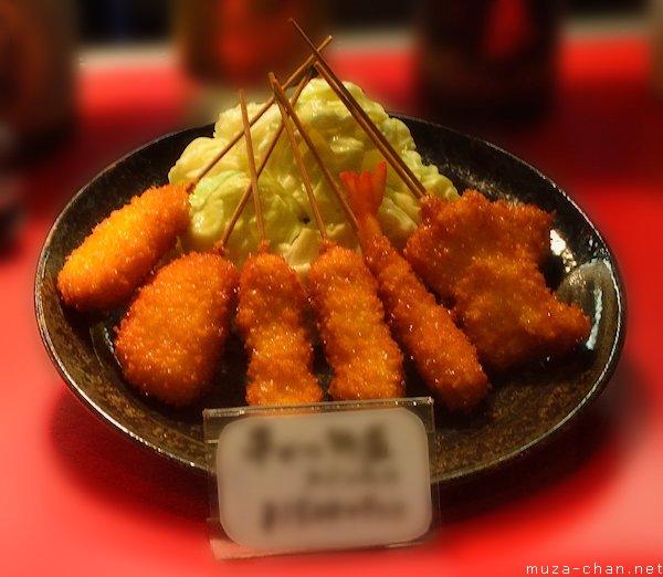 Popular Japanese food Kushikatsu