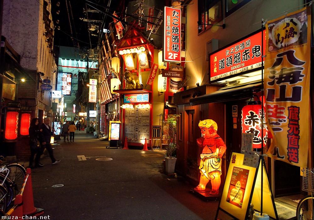 Japanese Food Restaurant Near Me
