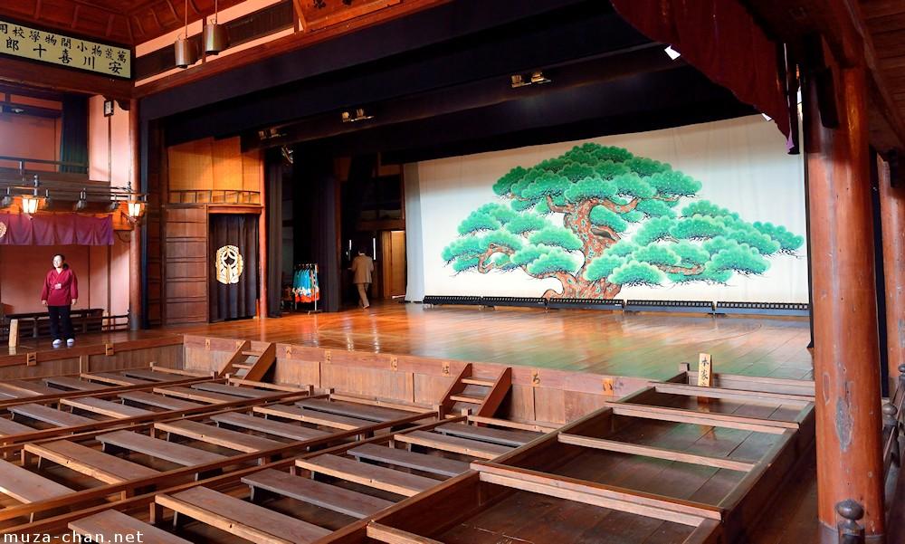 Traditional Kabuki theater Uchikoza