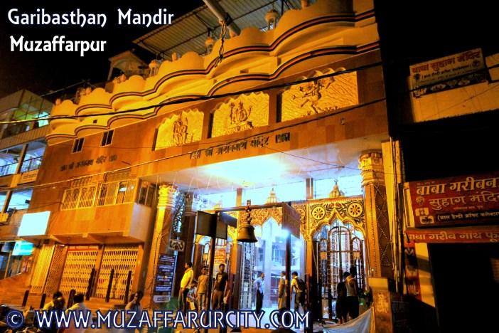 Baba Garib Nath Dham