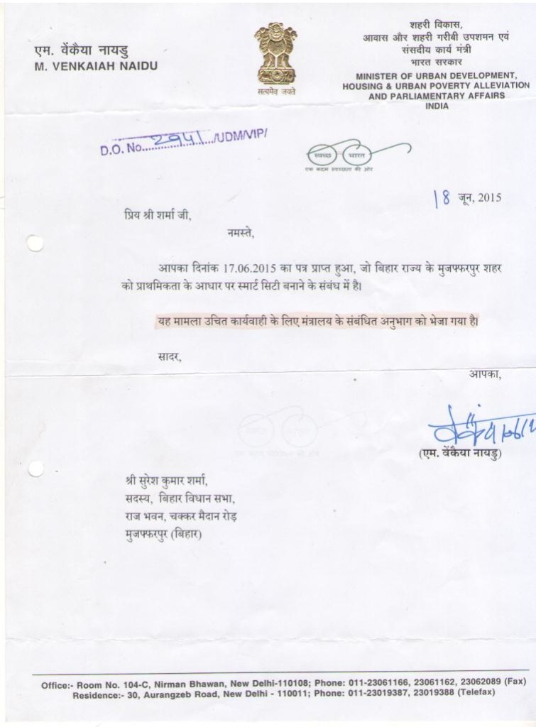 muzaffarpur smart city letter