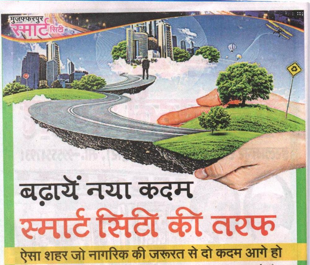 muzaffarpur smart city magazine (17)
