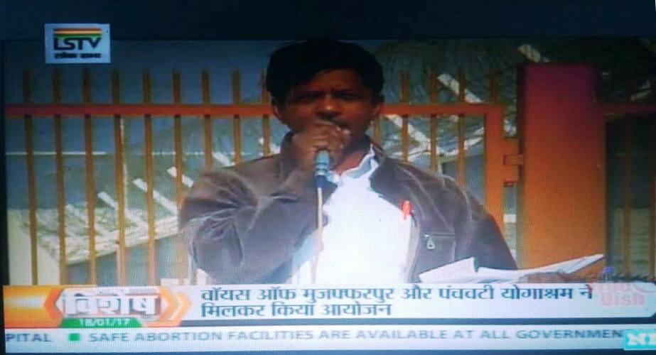 voice of muzaffarpur