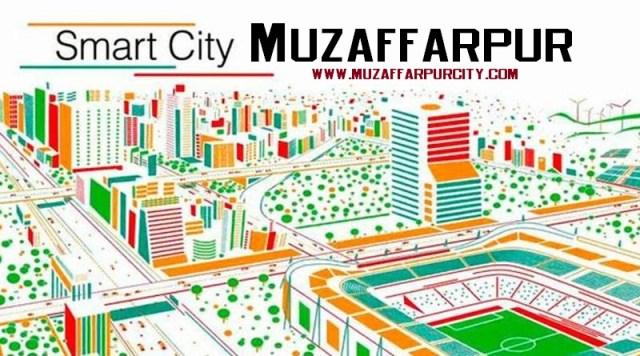 smart-city-muzaffarpur