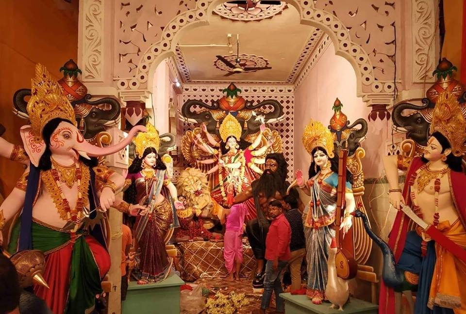 Aghoria Bazar Muzaffarpur 2018