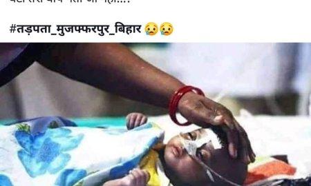 AES Disease in Muzaffarpur