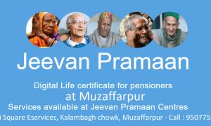 Jeevan Pramaan Digital life Certificate at Muzaffarpur