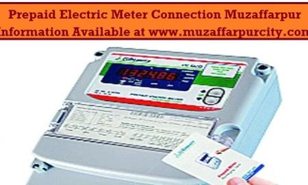 Prepaid meter connection muzaffarpur