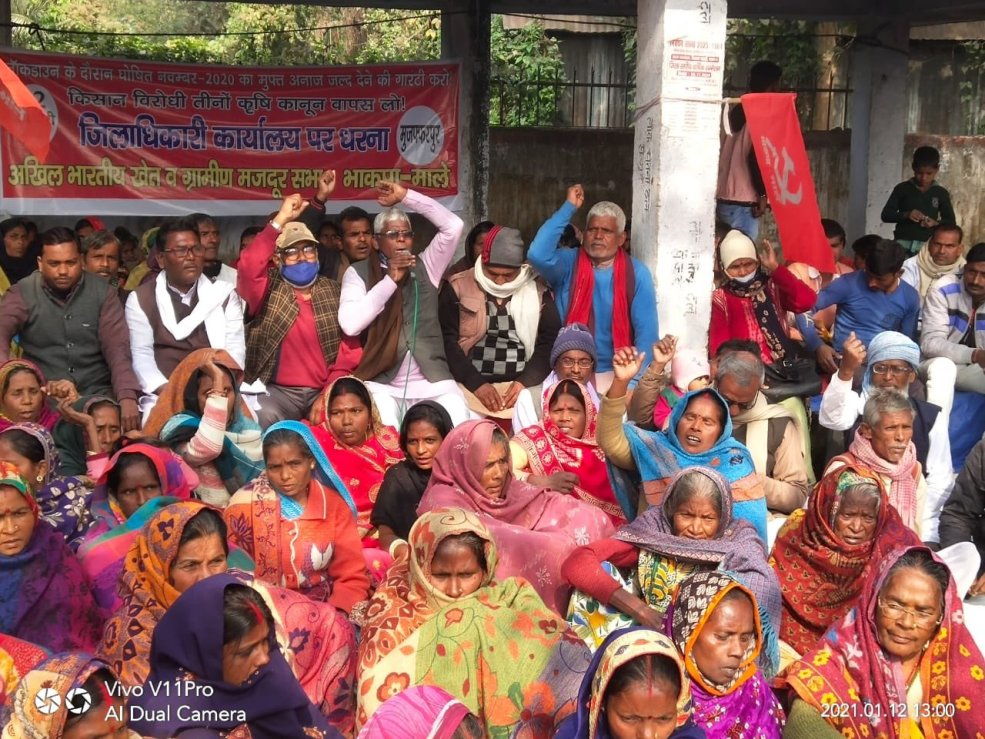 farmers protest hinid