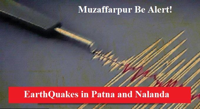 Earth Quake Muzaffarpur Bihar 15th Feb 2021