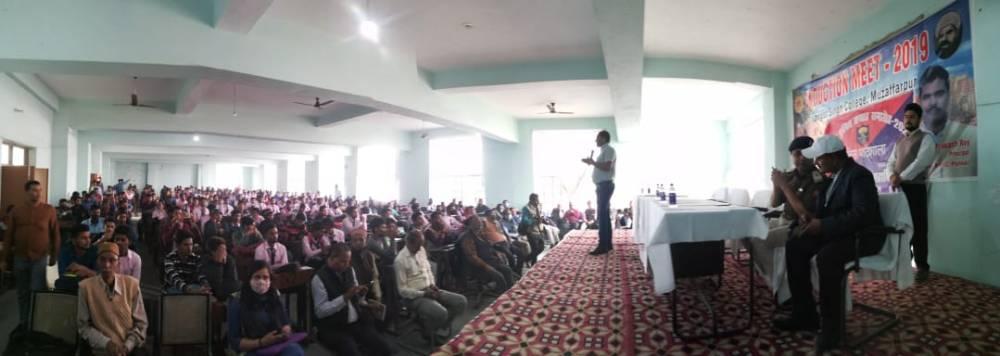 Induction meet LS College Mzuaffarpur 2019
