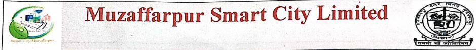 Muzaffarpur Smart City Header