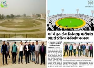 Muzaffarpur nehru Stadium 2021