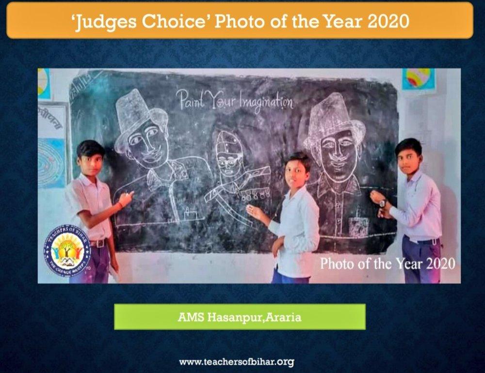 Nalanda Photo of the Year 2020 contest