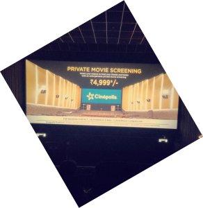 private movie screening muzaffarpur