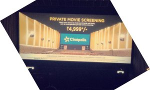 private movie screening muzaffarpur