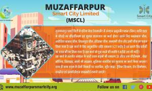 MSCL Smart City Limited