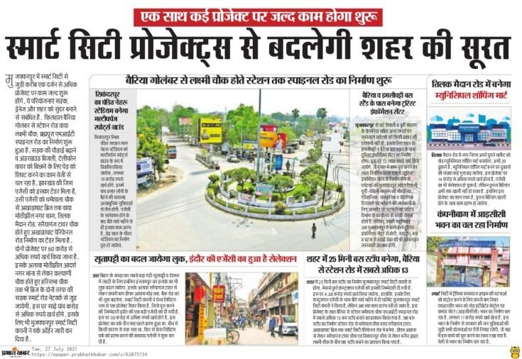 smart city projects muzaffarpur
