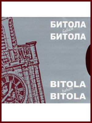 bitola_babam