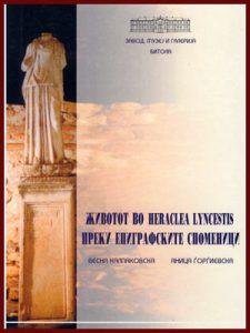 Животот во Heraclea Lyncestis преку епиграфските споменици