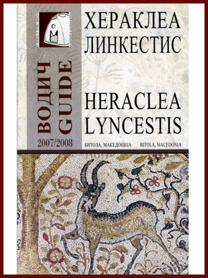 Heraclea Lyncestis – guide