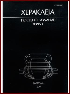heraklea_zbornik