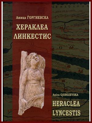 Хераклеа Линкестис – Монографија