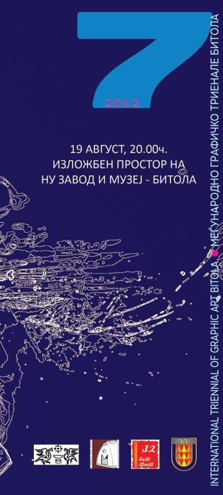 trienale_2012