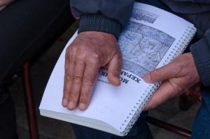 Промовирана тактилната публикација – Мозаик Нартекс – Хераклеа Линкестис