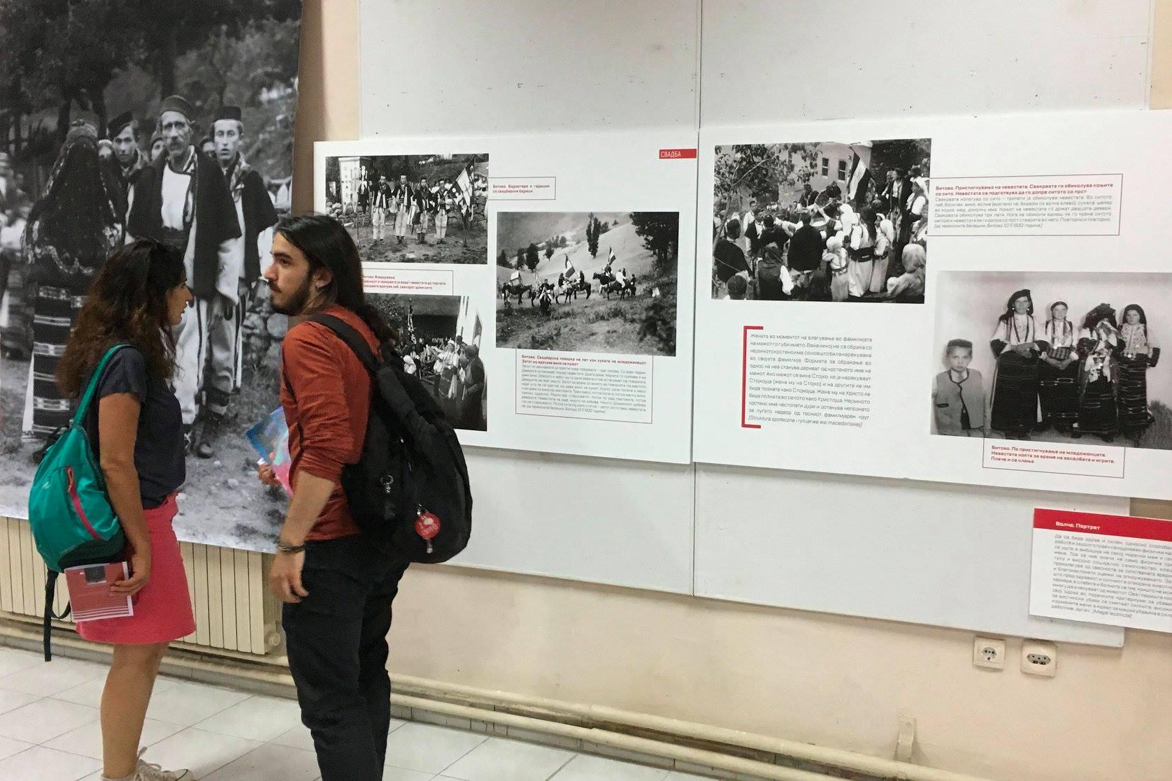 Македонското Порече 1932-1933 во етнографската документација на Јозеф Обрембски
