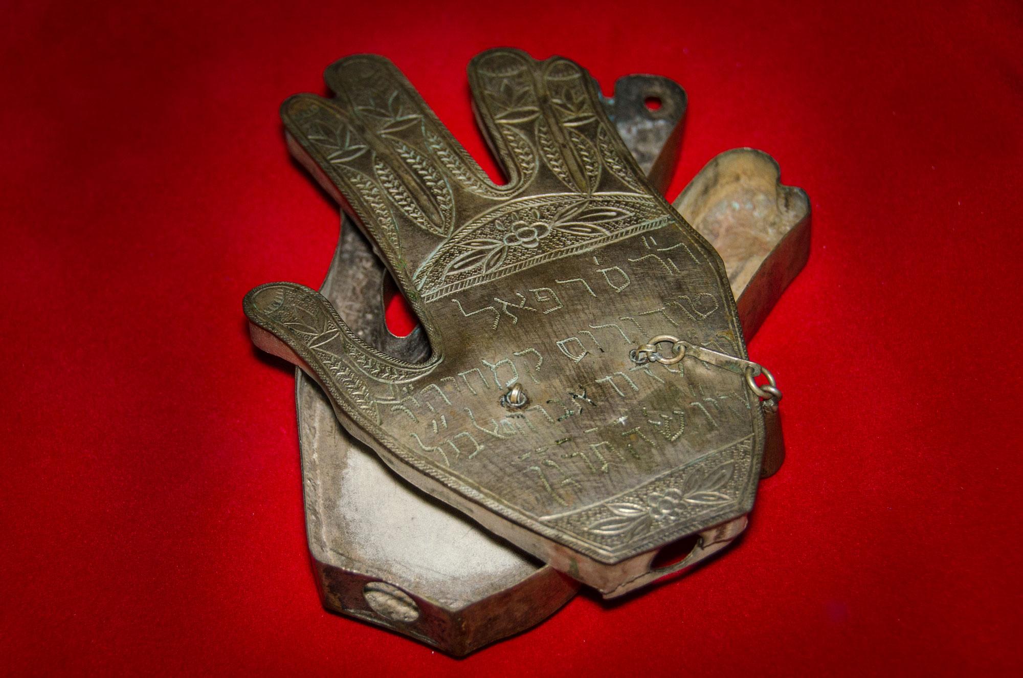 Еврејска вотивна рака