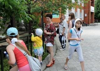 Зоопарк г. Екатеринбурга