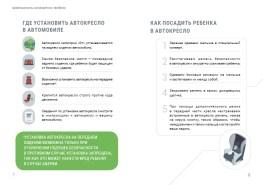 s0_brochure_105x148mm5