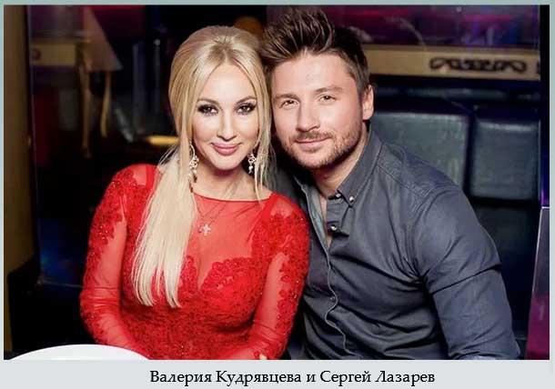 Sergey Lazarev Girlfriend