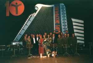 10 лет оркестру «Тагильские гармоники»