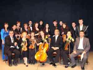 Фабио Мастранжело с оркестром Демидов-камерата
