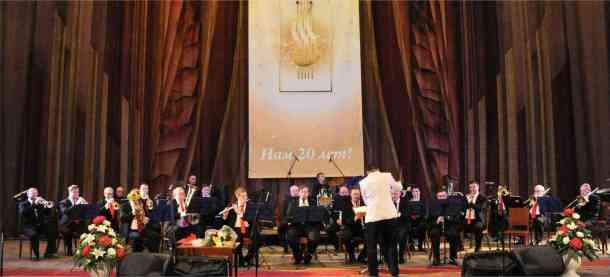 эстрадно-духовой оркестр «ТАГИЛ-БЭНД»1