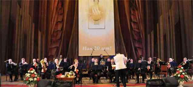 эстрадно-духовой оркестр Тагил-бэнд