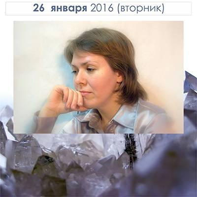 Анна Калинкина