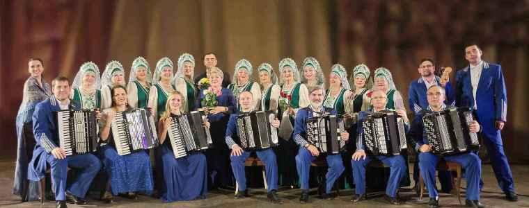 Праздник Народной песни Гармоники
