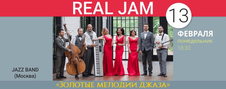 Real Jam