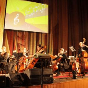 Филармоническая Академия
