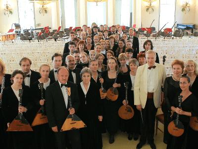 Концертная программа, посвящённая 130-летию создания Великорусского оркестра