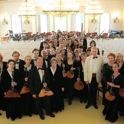 Андреевский русский оркестр