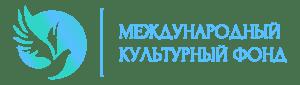 МКФ_рус_корот