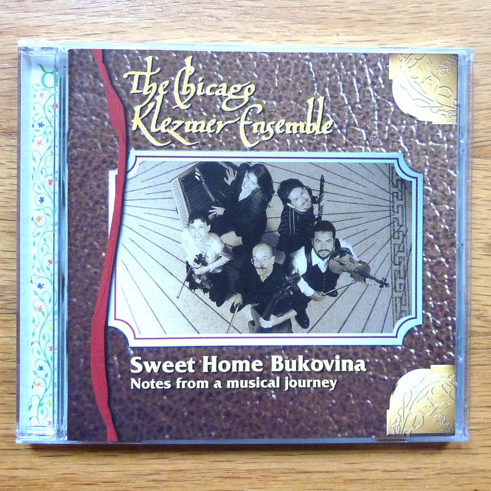 May 14, 2019· sweet home chicago by robert johnson intro a am e7 b7 verse 1 e5 a5 e5 oh baby don't you want to go a7 e5 oh baby don't you want to go b7 back to the land of california a7 to my sweet ho sweet. Chicago Klezmer Ensemble Sweet Home Bukovina Muziker
