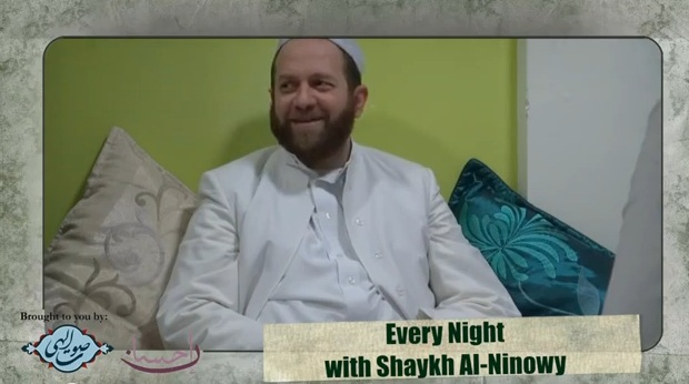 Shaykh ninowy wife sexual dysfunction